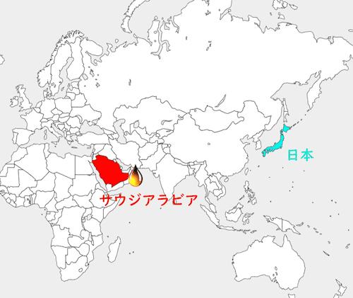 日本は石油をサウジアラビアなど中東に依存している
