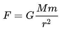 万有引力数式