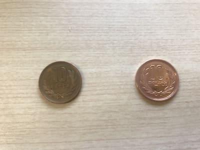 磨いた10円玉